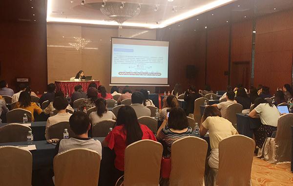 长风联盟承办2018北京市科委专项申报政策解读会
