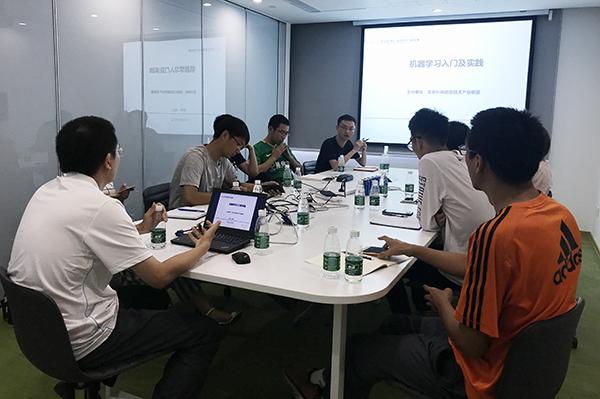 长风联盟推出人工智能系列公开课——机器学习入门及实践