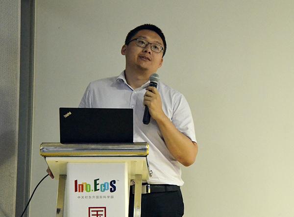 长风联盟承办企业专利应用工程师培训
