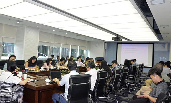 长风联盟承办海淀园1+4项目政策解读会